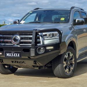 MAX News May 2021